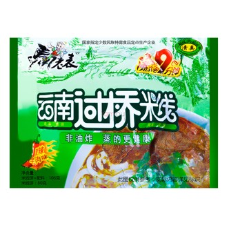 MALABIAO Instant Rice Vermicelli Spicy Sour Beef Flavor 106g