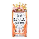 【日本直邮】SVELTY丝蓓缇 糖质分解酵母生成酵素120粒 范冰冰同款