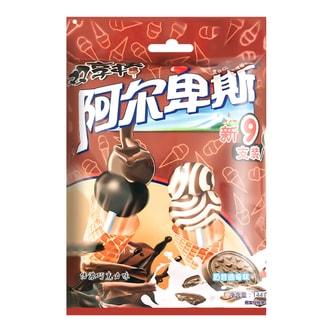 阿尔卑斯 双享棒巧克力混合口味 9支装 144g