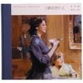 中国连环画名家名作系列:白鹳在想什么
