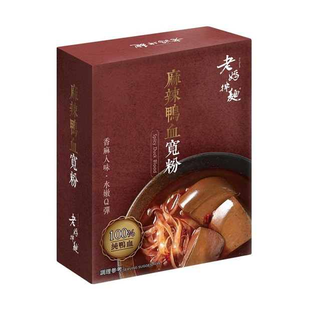 Product Detail - Mom\'s Dry Noodle-Spicy Duck Blood With Bean Vermicelli 540g - image 0
