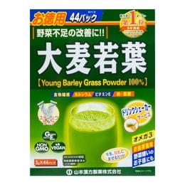 日本山本汉方 大麦若叶青汁粉末便携装 抹茶味 44包入 132g