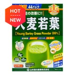 YAMAMOTO 100% Barley Leaves Powder Matcha Flavor 44 bags Cosme Award- New Package Free shake cup 132g