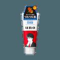 SHISEIDO 资生堂 UNO吾诺||酷凉双磨砂男士洗面奶||新八 130g