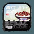 【网红新品】它山的 青豆腊肉 煲仔饭 278g【Exp:1/6/2021】