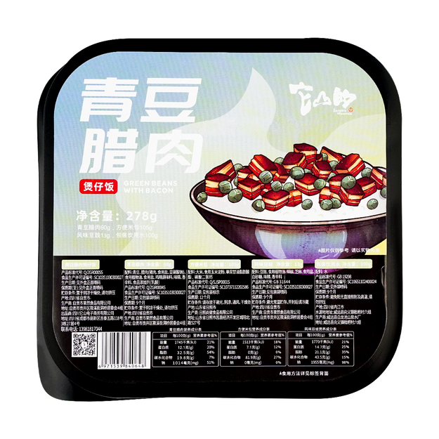 Product Detail - INVISIBLE MOUNTAIN Mini Rice (Green Bean) 278g - image 0