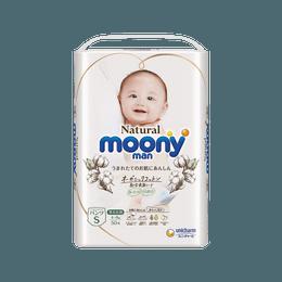 日本MOONY尤妮佳 通用婴儿臻粹有机自然棉 拉拉裤 提升柔软度 轻薄舒适 自然版 S号 4-8kg 50枚
