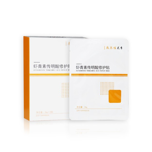 Product Detail - Voolga Medical beauty mask 5 pieces - image  0