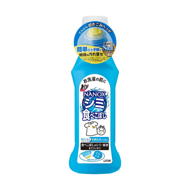 Product Detail - Japan Laundry Detergent For Baby Clothing 160ml - image  0