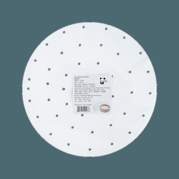 Product Detail - Panda Steamer Paper 11inch 28cm  400pcs - image 0