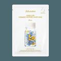 韩国JM SOLUTION 德玛 神经酰胺水润保湿纱布面膜 单片入