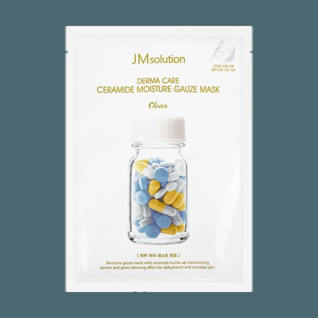 Product Detail - JM SOLUTION DERMA CARE Ceramide Moisture Gauze Mask 1 Sheet - image 0