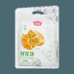 香冠 鲜花饼-茉莉味 210g