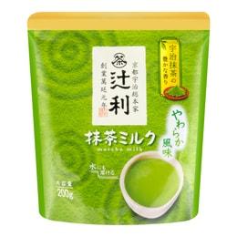 Milk and Matcha Tea Powder 200g