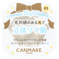 CANMAKE Cream Highlighter 03 Luminous Snow