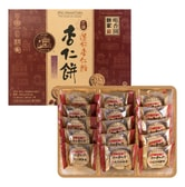 CHIO HEONG YUEN Mini Almond Cakes 15Packs 165g