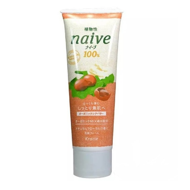 Product Detail - KRACIE Naive Shea Butter Facial Cleansing Foam - image 0