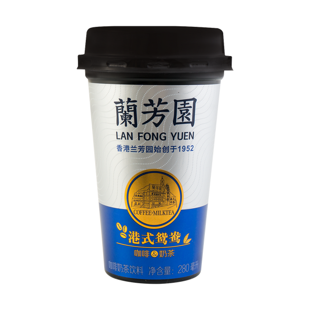 Product Detail - LAN FONG YUEN Coffee x Milk Tea 280ml - image 0