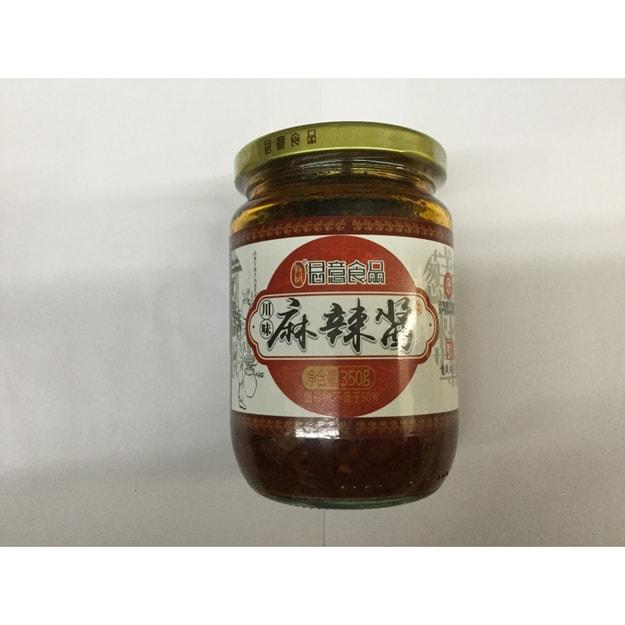 商品详情 - 川味麻辣酱350克 - image  0