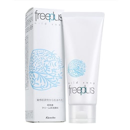 KANEBO Free Plus Gentle Cleansing Cream 100g