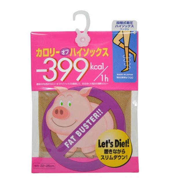 商品详情 - 日本TRAIN 小猪瘦腿袜 半筒袜款 #肤色 - image  0