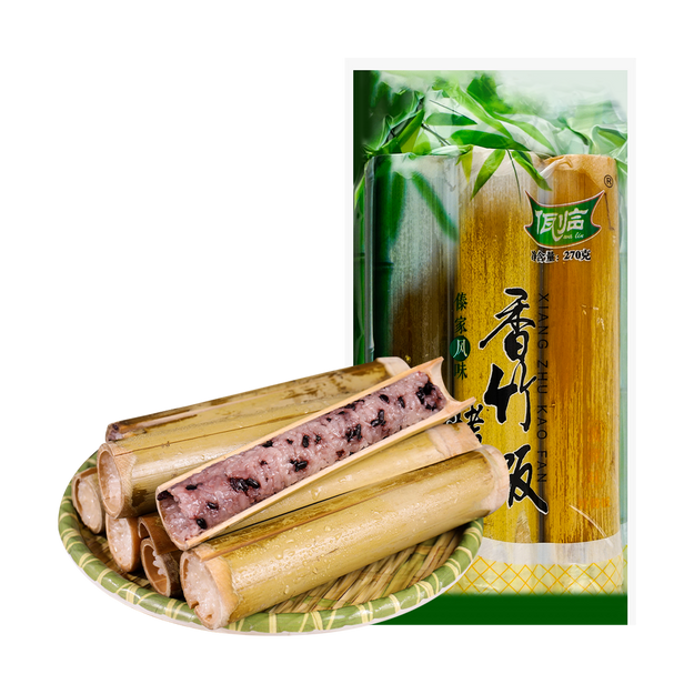 Product Detail - Bamboo Sticky Rice (Purple Rice flavor) 270g - image  0