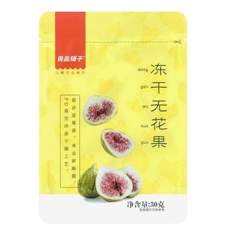 BESTORE Freeze-Dried Figs 30g