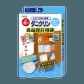 【新品】日本UYEKI 专业防虫抗菌 食品保存用袋 3枚入 36cm*35cm 持续作用6个月