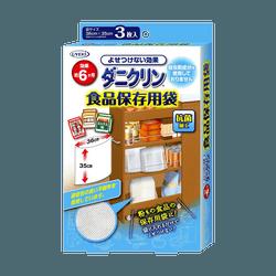 日本UYEKI 专业防虫抗菌 食品保存用袋 3枚入 36cm*35cm 持续作用6个月