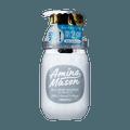 AMINO MASON Milk Cream Treatment 2nd Recipe Smooth 450ml