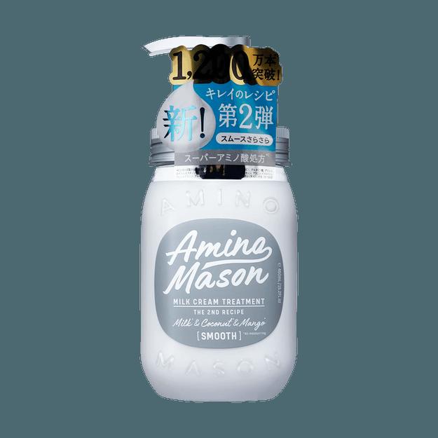 Product Detail - AMINO MASON Milk Cream Treatment 2nd Recipe Smooth 450ml - image 0