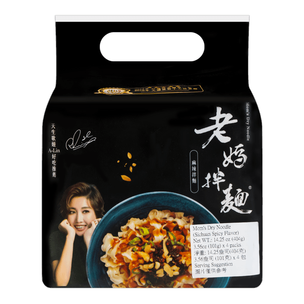 Product Detail - Mom\'s Dry Noodle Sichuan Spicy Flavor 4pack 404g - image 0
