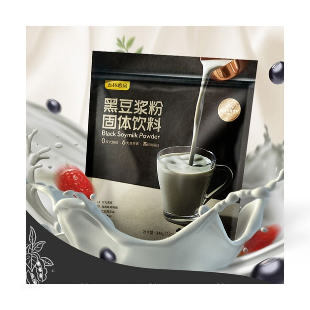 Product Detail - WUGUMOFANG Black Soy Milk Powder 448g - image 0