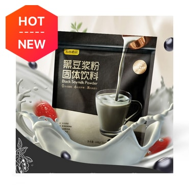 WUGUMOFANG Black Soy Milk Powder 448g