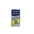 日本 OHTA'S ISAN 太田胃散 A锭剂 120pcs