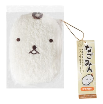 KOKUBO NAKOMIN Cotton Pile Wash Pad