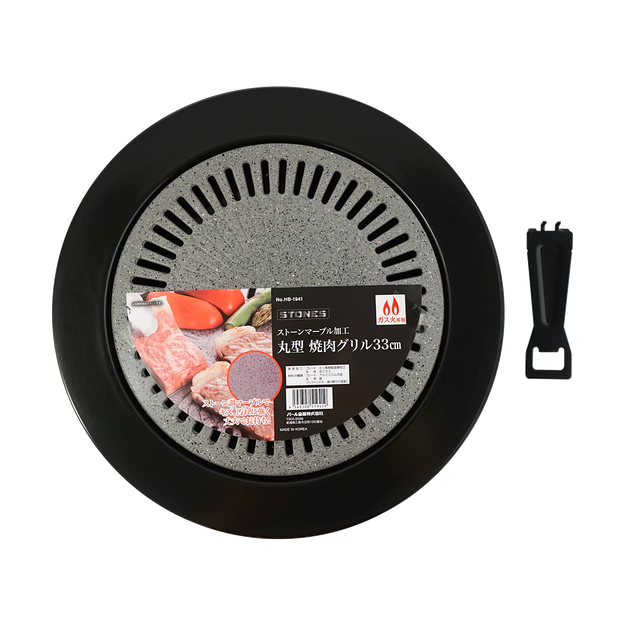 Product Detail - Japan Pearl Life Stones Round Barbecue Grill for Stove 33cm - image 0
