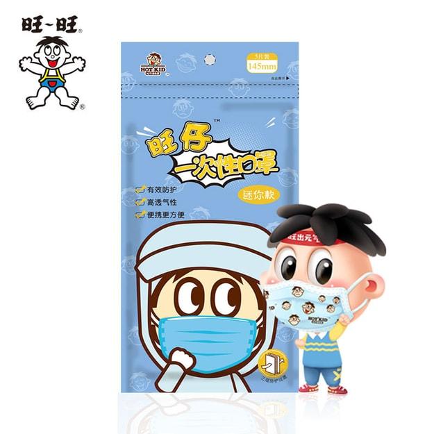 商品详情 - 【中国直邮】防疫必备 旺旺旺仔口罩限量款防尘透气一次性儿童款1包装 - image  0