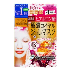 KOSE CLEAR TURN Premium Royal Jelly Mask Hyaluronic Acid Sakura 4 Sheets