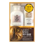 RYO Total Anti-Aging Shampoo Set For Oil Scalp 400ml+180ml
