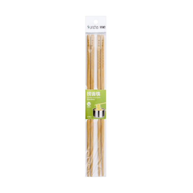 Product Detail - SUNCHA Bamboo Chinese Noodle Cooking Long Chopsticks 30cm 2pairs Mao bamboo - image 0