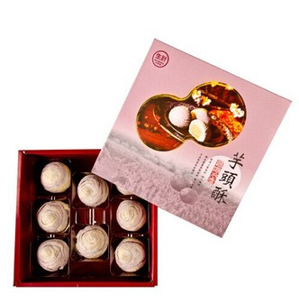 SHENG KEE Taro Egg Yolk Pastry 8 Pieces