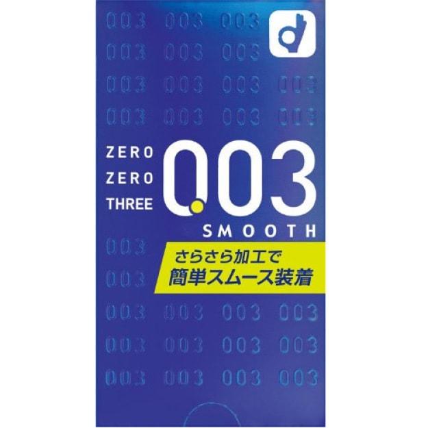Product Detail - OKAMOTO 003 Condoms Smooth Powder 10pcs - image  0