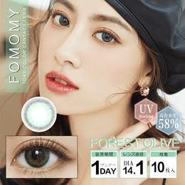 虞书欣同款 FOMOMY ±0.0度美瞳日抛小直径 10枚 Forest Olive 森林绿色 预定3-5天日本直发