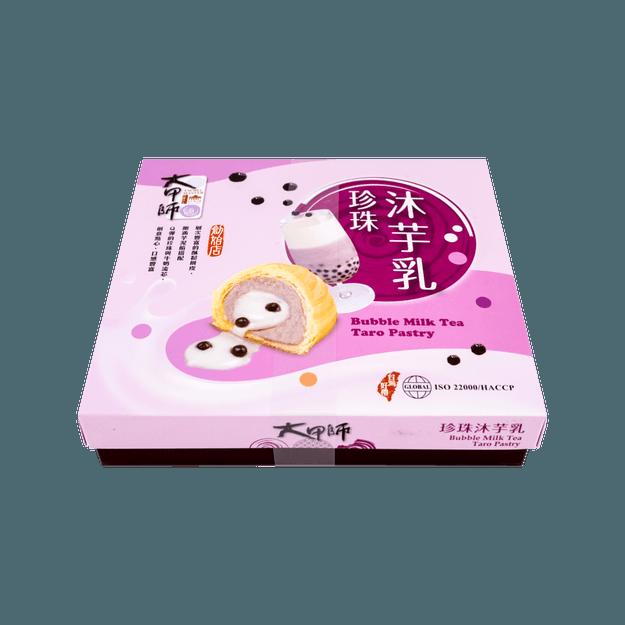 Product Detail - TACHIA MASTER Taro Boba Pastry Taro Flavor 300g - image 0