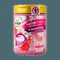 【爆品新品】日本P&G宝洁 三合一杀菌室内凉干消臭啫喱凝珠3D洗衣球 #花香 12个装