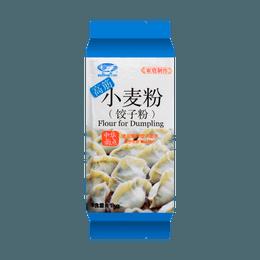 白鲨 小麦饺子粉 1000g