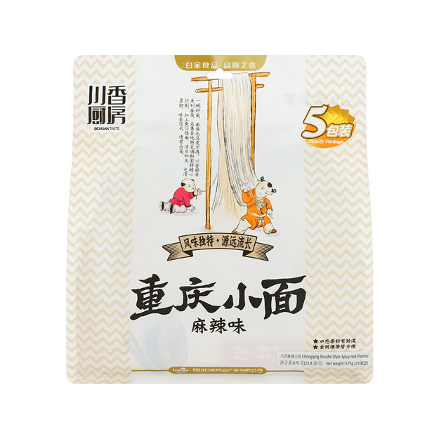 Product Detail - BJ-Seasoned Noodle- spicy flover 675g - image 0