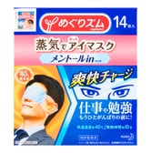 KAO MEGURISM Steam Eye Mask Mint for Men 14 Pieces