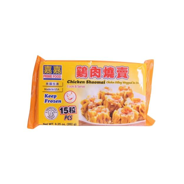 商品详情 - 嘉嘉 鸡肉烧麦 9.25盎司 - image  0